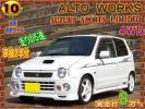 スズキスポ-ツLTD4WD5速タイベル交換外マフラ-ブ-スト計検2年