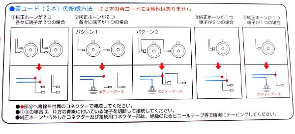 600x274 2016031400010 mitsuba electronic horn arena3 mbw 2e23r 12v car exclusive use mitsuba arena horn wiring diagram at bayanpartner.co