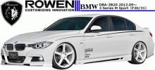 【M's】F30/F31 BMW 3シリーズ Mスポーツ/ROWEN フルエアロ 3点