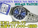 CITIZEN REGUNO MEN'S ソーラー