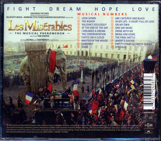 Movie soundtrack undiscovered
