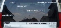 ニコニコ動画風 カッティングステッカー 痛車