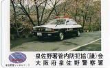 ▲パトカー(大阪府泉佐野警察署)のテレカ▲