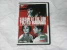太陽の季節 レンタル版DVD 長門裕之 南田洋子 石原裕次郎