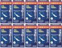 肝油100%■深海鮫エキスカプセル■360粒×10個セット■オリヒロ