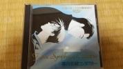 寒冷前線コンダクター 秋月こお 置鮎龍太郎 BLCD ドラマCD 2枚組