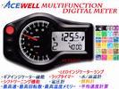 ACEWELL完全防水マルチメーターA NSR50NSR80エイプ100モンキー等