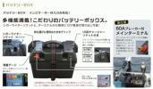 インジケーター付 バッテリーBOX ボート 釣り バス