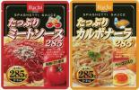 ハチ食品 たっぷりパスタソース(スパゲティソース)×120個