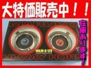 【マルコホーン】HI-WAY HORN NULM-D1 12V用 大音量&超重低音!