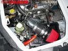零1000パワーチャンバー106-KD006(赤) アトレー