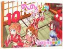 のんのんびより 10巻 OAD付き特装版◆B