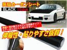 10Ξ裏溝付 高級 超大判3Dリアルカーボン調シート 黒15
