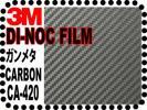 【3Mスリーエム】ダイノックシート カーボン【CA420ガンメタ】