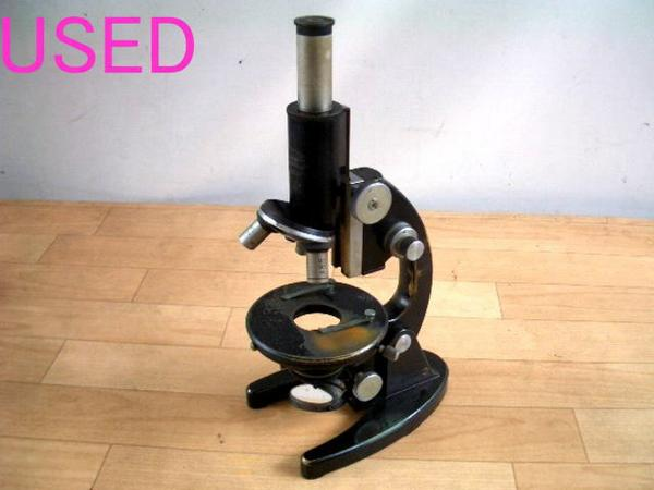 Carl zeiss jena* microscope* antique*used: real yahoo auction salling
