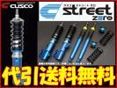 CUSCO StreetZero フィットRS GE8 代引