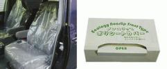 ★使い捨てシートカバー100席分★板金塗装・車検・整備に!
