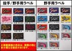 ★☆野球屋 スラッガー KSN-L7S 送料無料 型付け済☆