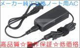HP純正※PPP009D 18.5V 3.5A☆動作保証