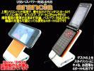 ●iPhone/iPOD/携帯電話スタンド付4ポートUSBハブHUBadanciaH4