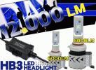 CREE製 LEDヘッドライト HB3 (片側6000LM