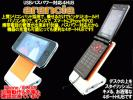 ■iPhone/iPOD/携帯電話スタンド付4ポートUSBハブHUBadanciaH4