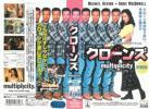 30825【VHS】ソニー クローンズ(吹替え版)マイケル・キートン