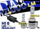 CREE製 LEDヘッドライト H10 (片側6000LM