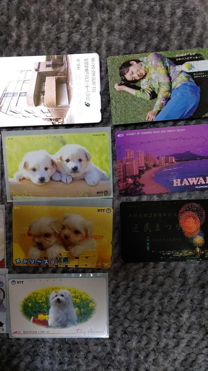 テレホンカード色々なまとめ売り未使用_画像2