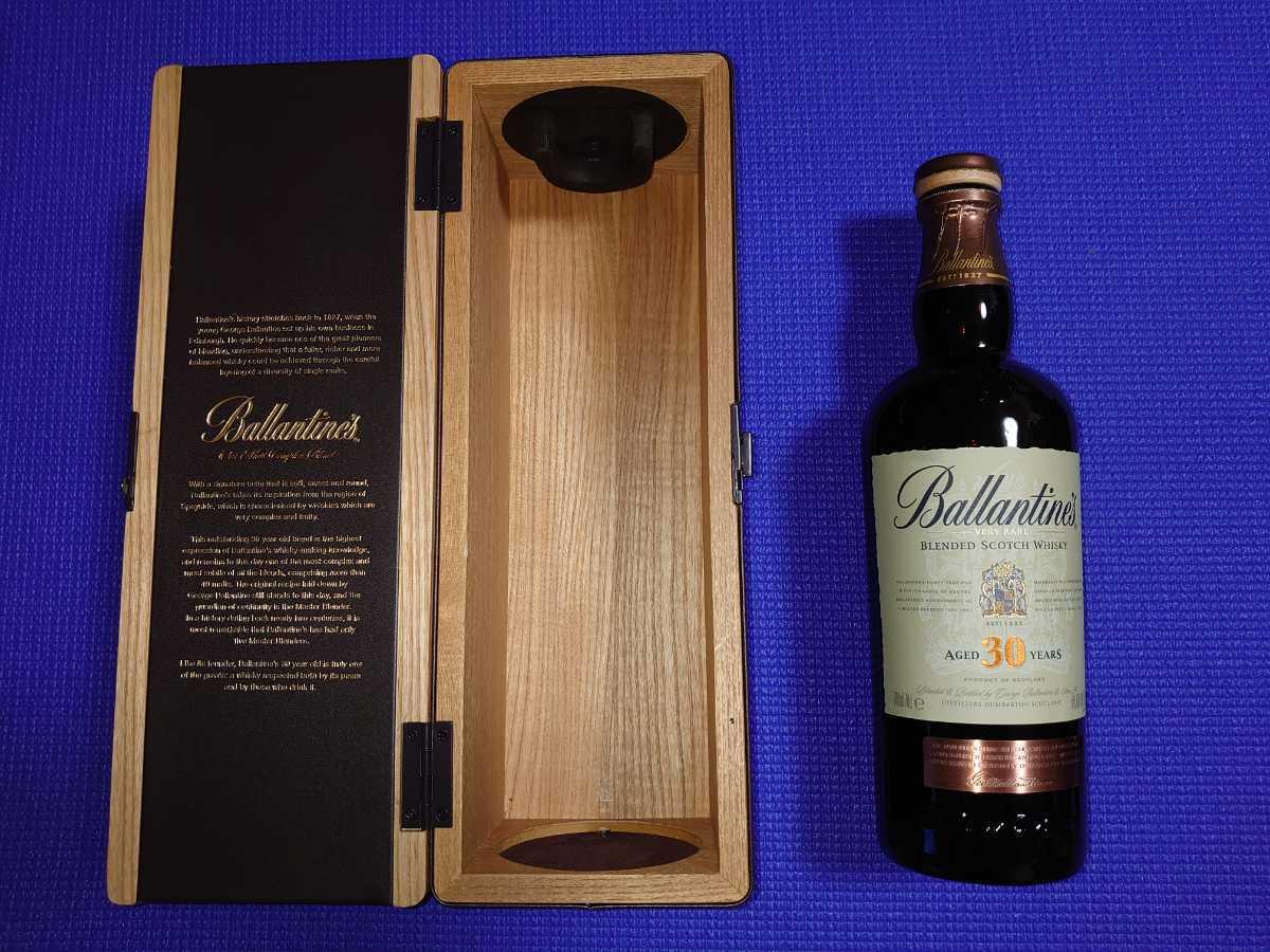 空瓶 木箱 空き箱のみ: バランタイン30年 スコッチウイスキー Ballantine's _画像2