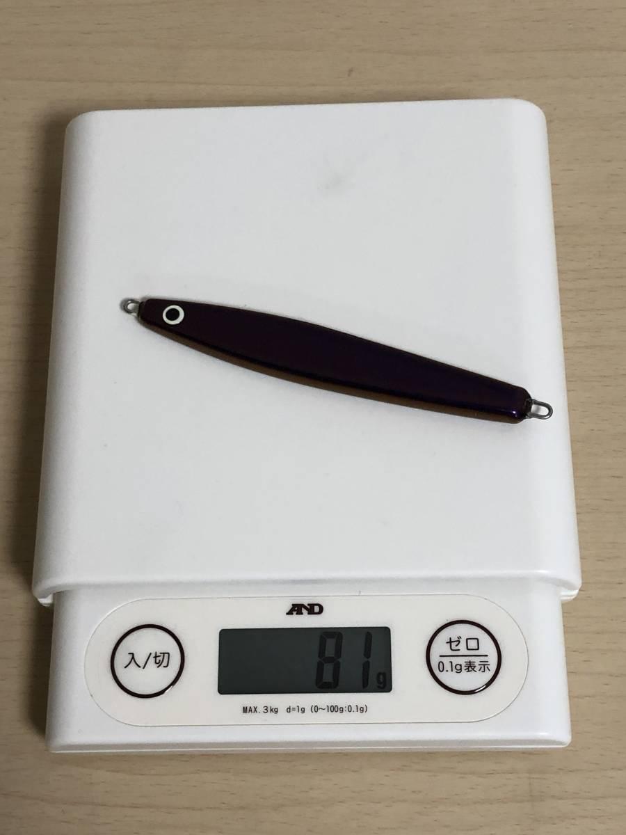 メタルジグ MOON WALKER ムーンウォーカー パープル(マジョーラ系?) 80グラム 5個セット 太刀魚 タチウオ シーバス_画像5