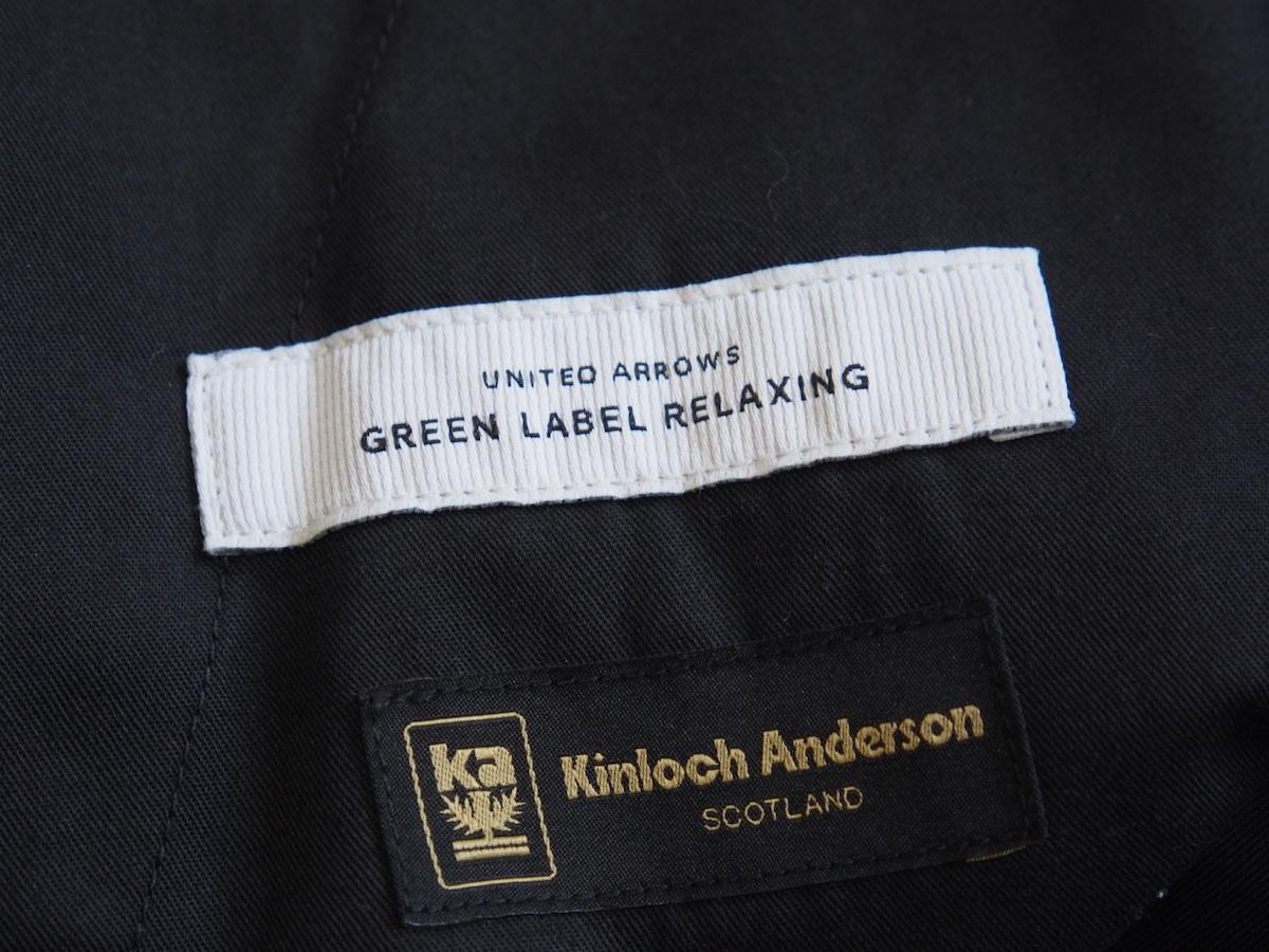 green label relaxing タータンチェック ワイド テーパード パンツ★グリーンレーベル ユナイテッドアローズ