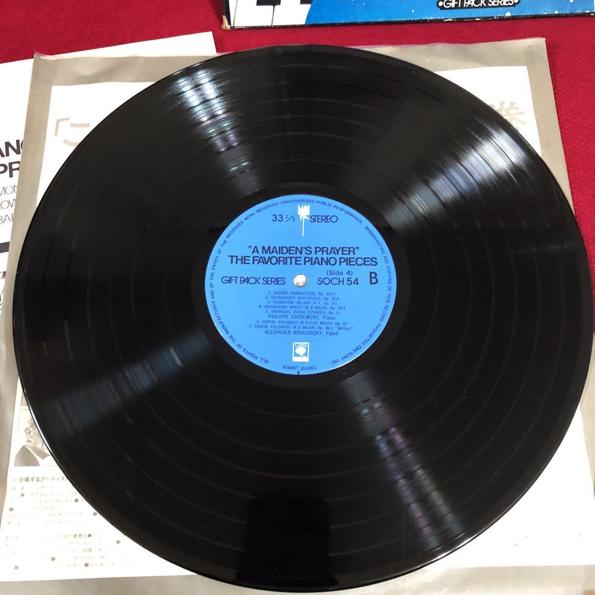 """レア盤BOX★LPレコード★クラシックピアノ★THE FAVORITE PIANO PIECES """"A MAIDENS PRAYER ★2枚組 レコード多数出品中_画像8"""