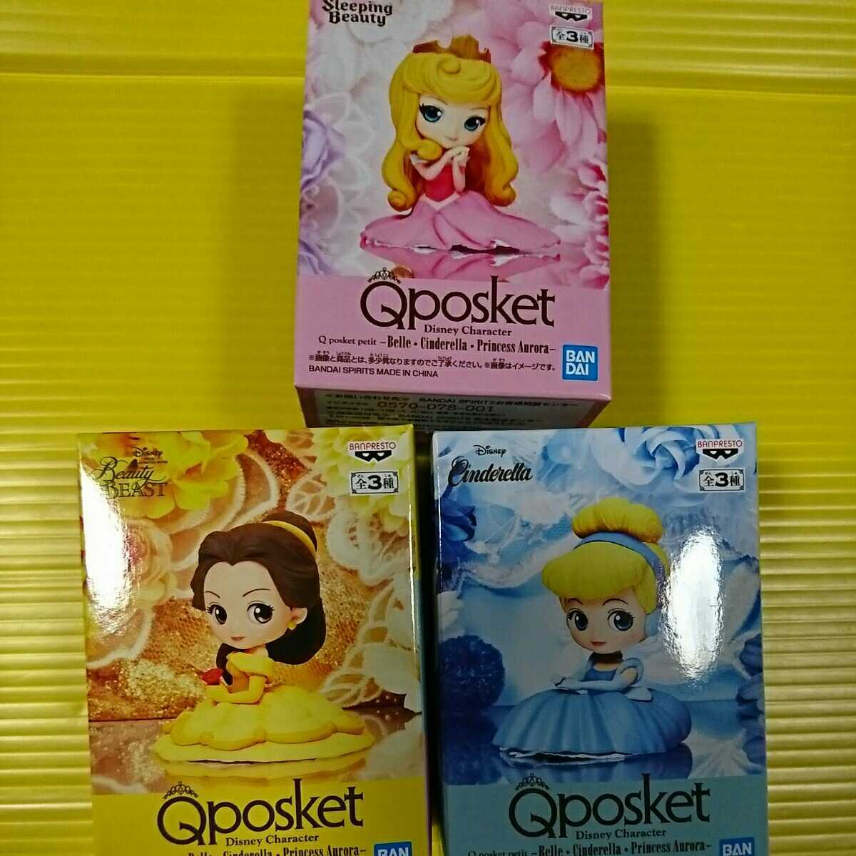 ディズニーフィギュア Qposket(3種)