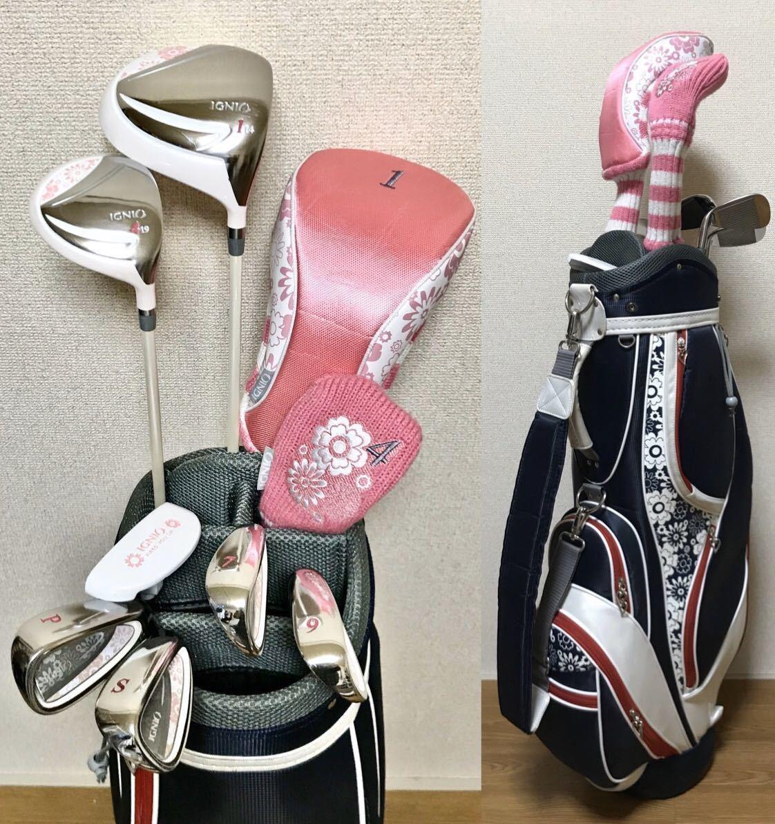 綺麗 初心者様に最適 イグニオ レディースゴルフセット 使用少ない ☆ロストボール付き☆ IGNIO Golf ☆送料無料☆