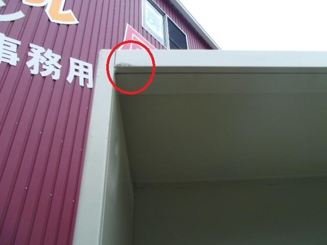コクヨ/壁面収納/オ-プンキャビネット/H2100mm/中古即決品/★ 商品番号200125-H1A_多少の「キズ・凹み」有ります。