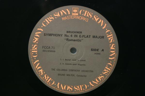 中古LP「ブルックナー 交響曲第4番 ロマンティック」ブルーノ・ワルター/コロンビア響_画像3