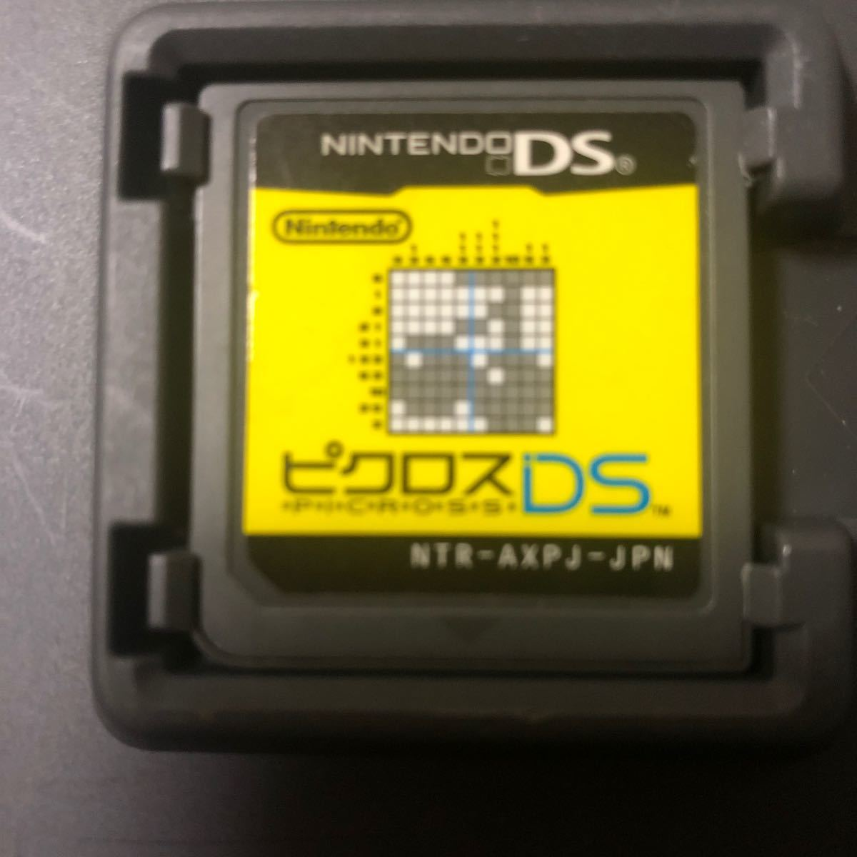 【DS】 ピクロスDS