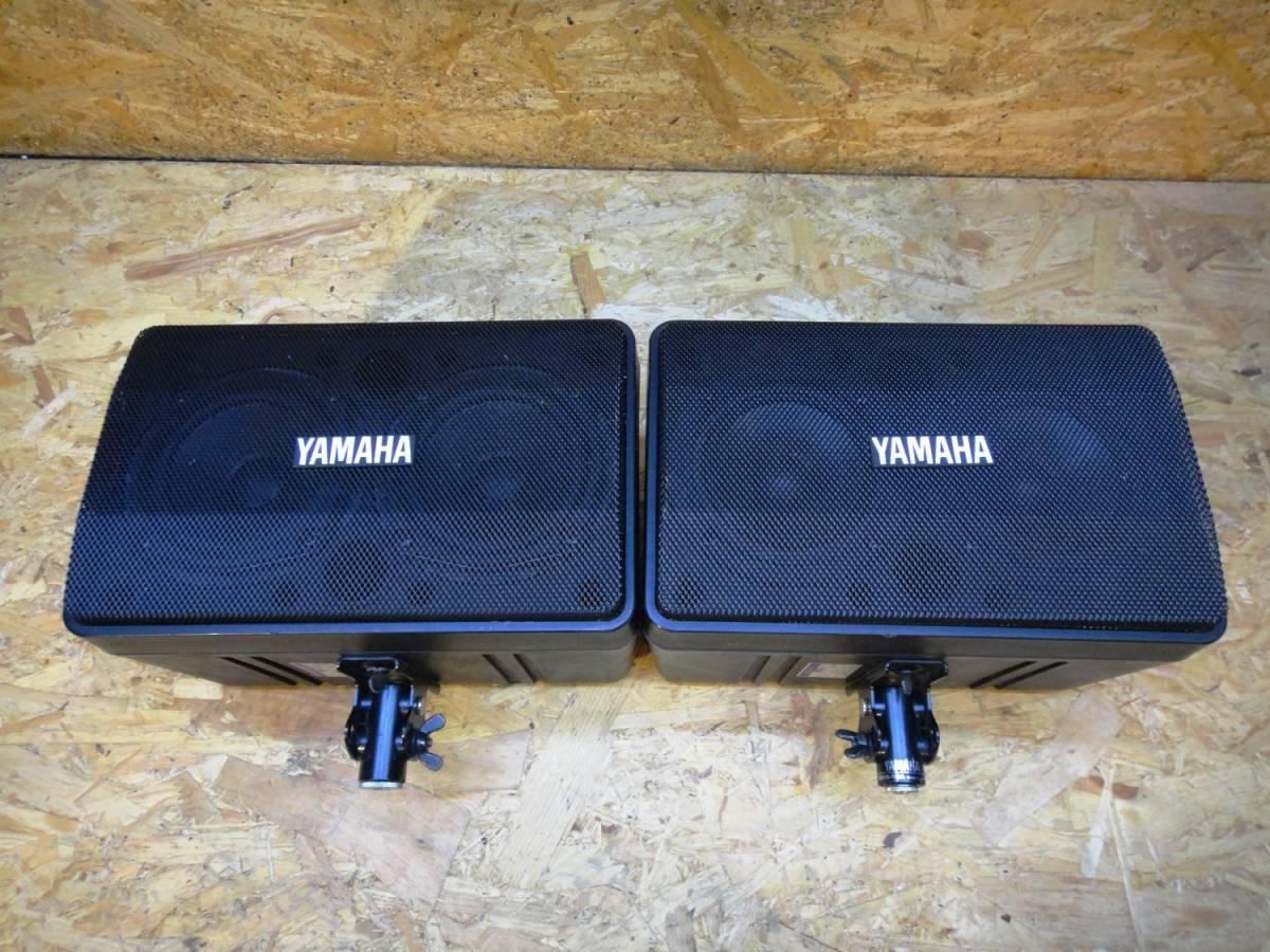 YAMAHA ヤマハ S20X スピーカー ペア セット 音響 サラウンド システム ①
