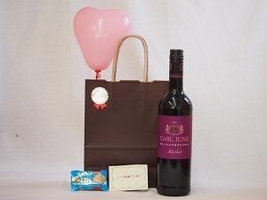 バレンタイン 脱アルコール ワイン カールユングドイツ赤ワインややライトボディ 750ml メッセージカード ハート風船 ミニチョ_画像1