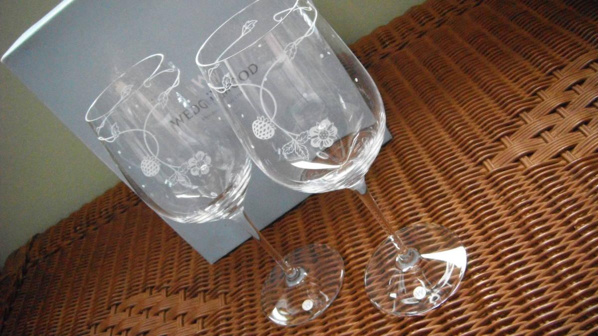 ウェッジウッド ワイルドストロベリー ペア ワイングラス 苺xドット柄 ドイツ製_画像2