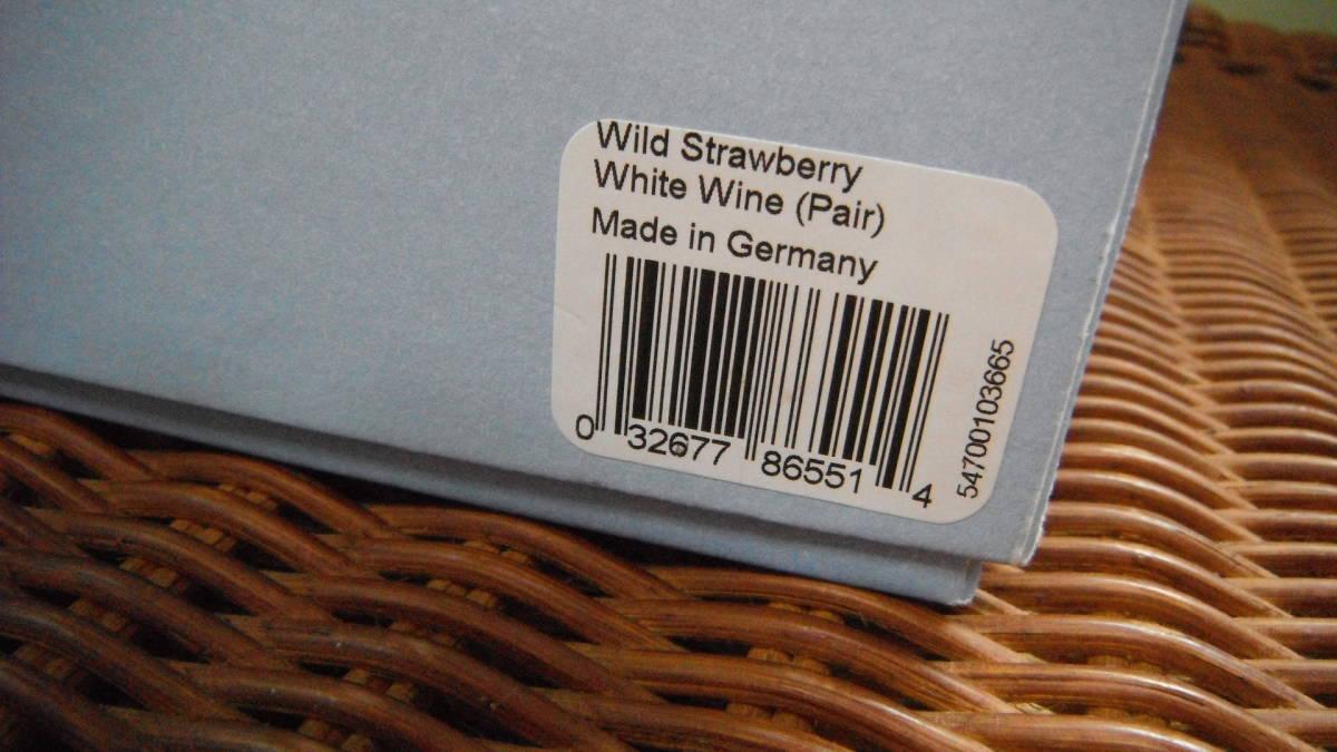 ウェッジウッド ワイルドストロベリー ペア ワイングラス 苺xドット柄 ドイツ製_画像10