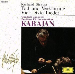 R.シュトラウス:交響詩<死と浄化>/楽/H.カラヤン/ベルリン・フィルハーモニー管弦楽団_画像1