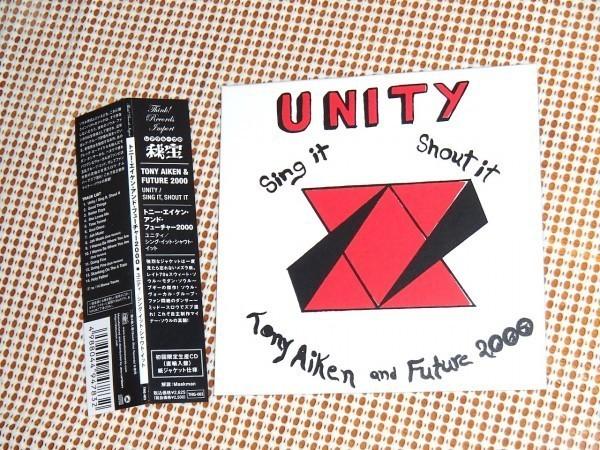 初回限定廃盤紙ジャケ Tony Aiken & Future 2000 トニー エイケン Unity Sing It Shout It/RARE GROOVE A to Z afro disco ブギー レゲエ