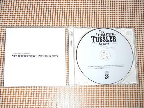 廃盤 Motorpsycho presents The International Tussler Society インターナショナル タスラー ソサエティ/ モーターサイコ 流 USROOTS ROCK
