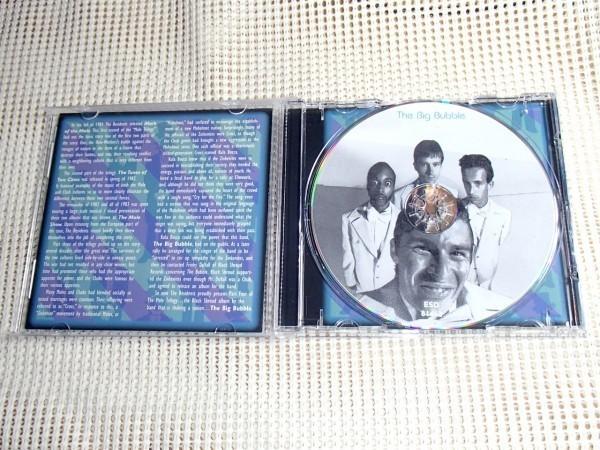廃盤 The Residents レジデンツ The Big Bubble / モール トリロジー 期/ 米 前衛 実験音楽 目玉異能集団 奇想天外 サウンド コラージュ