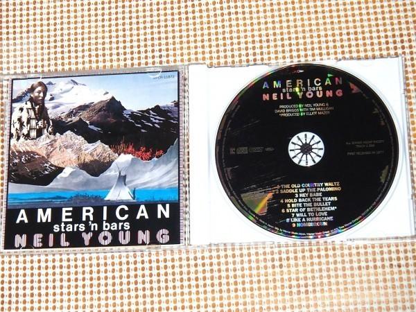 廃盤 HDCD Neil Young ニール ヤング American Stars 'N Bars / Emmylou Harris Linda Ronstadt Nicolette Larson 参加 Like A Hurricane
