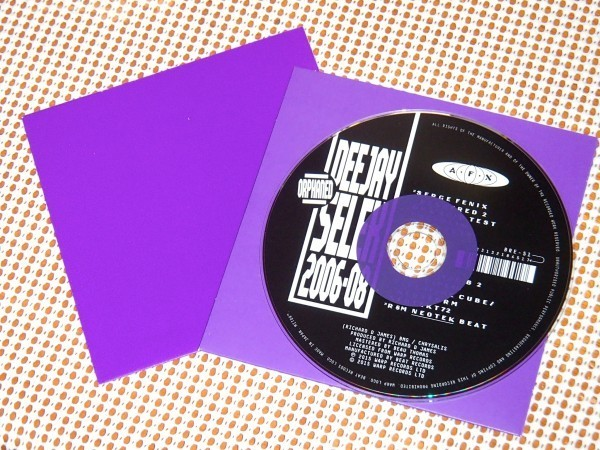 Aphex Twin エイフェックス ツイン AFX Orphaned Deejay Selek 2006-08 / WARP / Analord と同時期未発表音源集 フロア仕様 爆裂 ACID