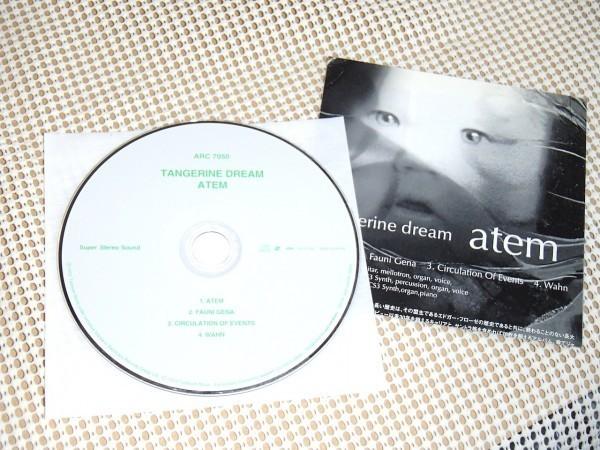 廃盤 紙ジャケ Tangerine Dream タンジェリン ドリーム Atem アテム/クラウトロック名作 Peter Baumann Christopher Franke Edgar Froese