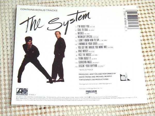 廃盤 The System ザ システム Rhythm And Romance / David Frank + Mic Murphy / 80s シンセ ポップ 電子 FUNK R&B ブギー 人気DUO 好盤